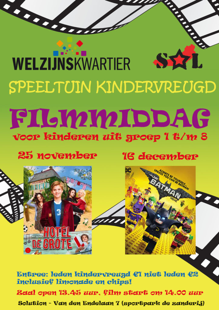 Filmmiddag: Lego Batman @ Solution | Hillegom | Zuid-Holland | Nederland